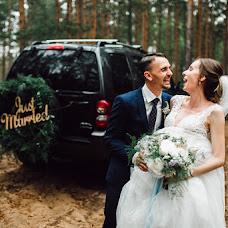 Wedding photographer Andrey Radaev (RadaevPhoto). Photo of 30.08.2017