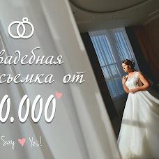Wedding photographer Stanislav Basharin (Basharin). Photo of 29.04.2018