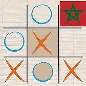 Dama Maroc Checkers free game