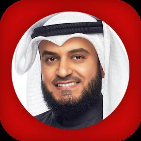 Ruqyah Shariah Mishary Rashid Al Afasy offline – (Android