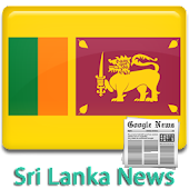 Sri Lanka News -All Newspapers