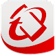 Mobile Security & Antivirus (app)