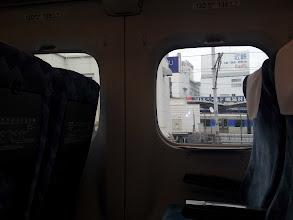 Photo: Nagoya