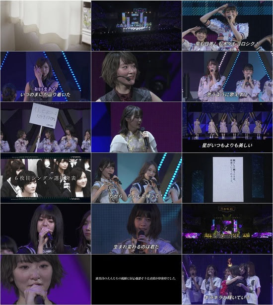 (LIVE)(720p+1080p) 生駒里奈 卒業コンサート in 日本武道館 180422