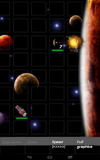 Space STG II screenshot 22