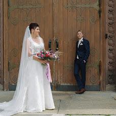Wedding photographer Viktoriya Popkova (VikaPopkova). Photo of 13.08.2017