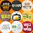 방송요리맛집-국내최다 방송요리,맛집소개앱,요리레시피, TV맛집, 수미네반찬, 알토란등 Icône