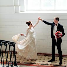 Wedding photographer Alina Shevareva (alinafoto). Photo of 10.07.2018