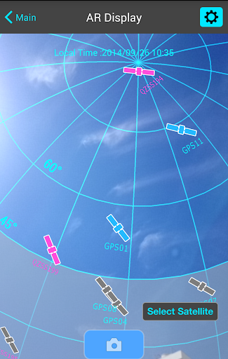 玩免費工具APP|下載GNSS View app不用錢|硬是要APP