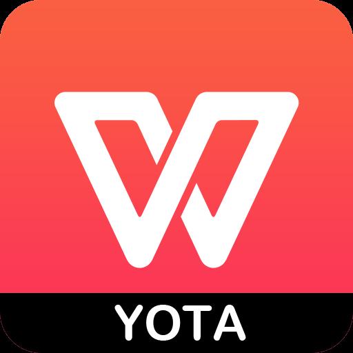金山WPS Office Yota专版