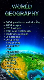 World geography quiz game android apps on google play world geography quiz game screenshot thumbnail gumiabroncs Image collections