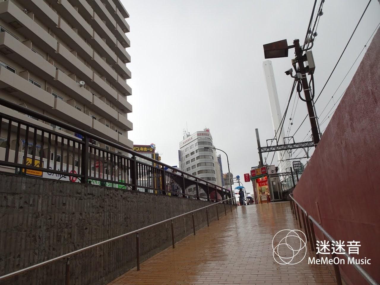 [迷迷日本] 《 天氣之子 》聖地巡禮 東京池袋/目白篇