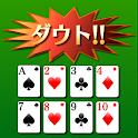 ダウト[トランプゲーム] icon