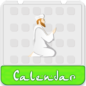 islamic calendar pro wallpaper apk
