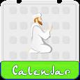 Islamic Calendar 2017, Qibla & Date Converter