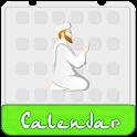Islamic Calendar 2016 icon