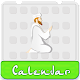 Islamic Calendar 2020, Qibla & Date Converter Download on Windows