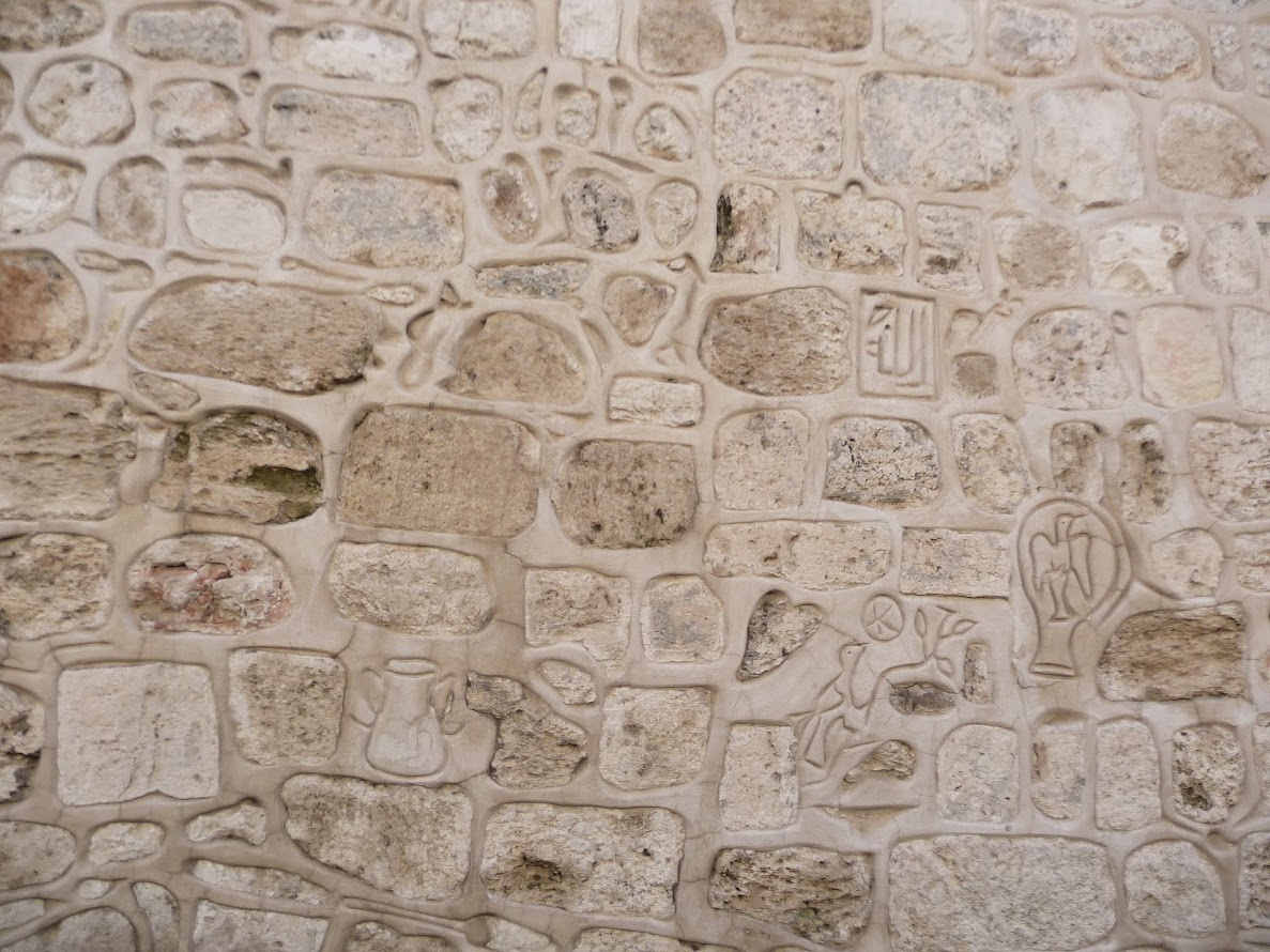 Travel to Israel - Jerusalem. Detail on a wall in the Armenian Quarter of Old City Jerusalem