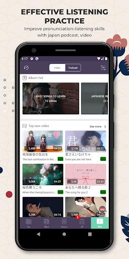 EASY JAPANESE NEWS u3084u3055u3057u3044u65e5u672cu8a9eu30cbu30e5u30fcu30b9 3.2.3 screenshots 3