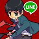 LINE 殭屍學園 (game)