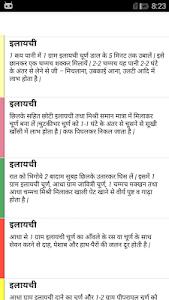 Health Tips in Hindi screenshot 1