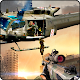 Air Shooter 2017 (game)