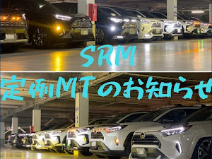 RAV4  Adventure 2019のカスタム事例画像 アユキチ@RAV4 SRM☆SPECIALさんの2020年08月12日19:26の投稿