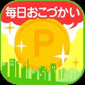 ポイパス|無料で稼げるお小遣いアプリ!最新スタンプ情報満載 icon