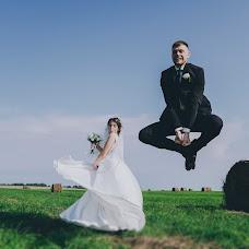 Wedding photographer Marya Poletaeva (poletaem). Photo of 16.09.2018