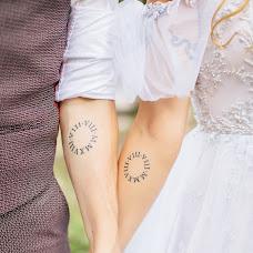 Свадебный фотограф Лина Нечаева (nechaeva). Фотография от 15.08.2018