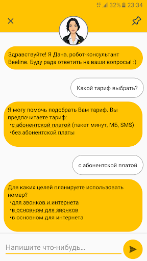 Мой Beeline (Казахстан) for PC
