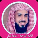 Rokia Charia Khalid Al Jalil icon