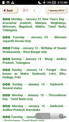 Hindi Calendar 2019 Hindu Calendar Panchang 2019 By Apps Market