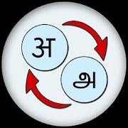 Hindi Tamil Translate 1 4 Android APK Free Download