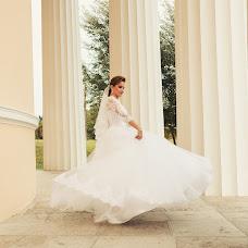 Wedding photographer Aleksandr Maslov (AlexMaslo). Photo of 16.04.2017