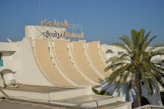 Photo: EL Mouradi  Port EL Kantaui Tunsien