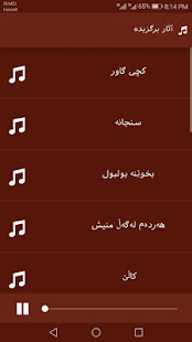 Download اردلان بکر For PC Windows and Mac apk screenshot 1