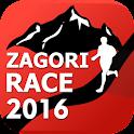Zagori Race 2016