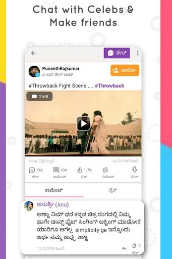 ShareChat - Lite - Whatsapp Status, videos 1.0 screenshots 5