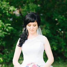 Wedding photographer Irina Devyatchenko (devyatchenkofoto). Photo of 14.09.2016