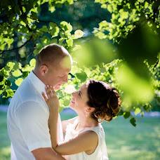 Wedding photographer Kristina Prokhorova (kristi71). Photo of 12.04.2017