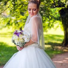 Wedding photographer Michael Zimberov (Tsisha). Photo of 06.04.2018