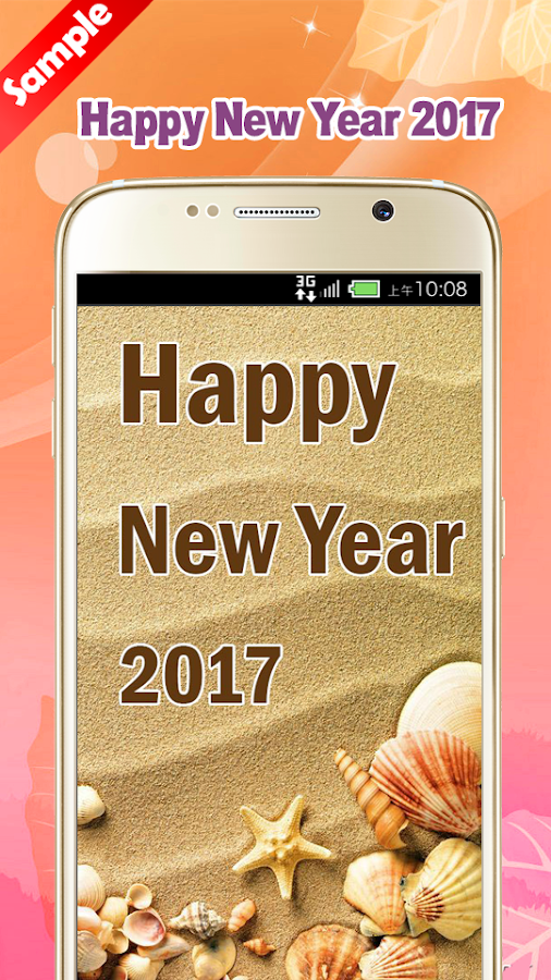 Happy New Year 2017- screenshot