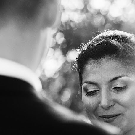 Fotógrafo de bodas Slađana Danna (dannasladjana). Foto del 21.09.2017