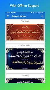 Download Ramadan 2020 | All about Ramadan For PC Windows and Mac apk screenshot 5