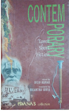 CONTEMPORARY Tamil Short Fiction