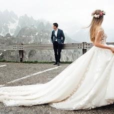 Wedding photographer Alex Shat (Cleric). Photo of 14.08.2018