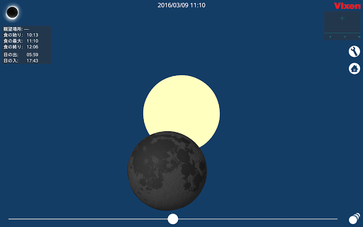 無料教育AppのSolar Book|記事Game