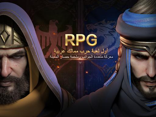 Saga of Sultans apkdomains screenshots 1