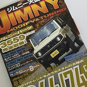 ジムニー JB64Wのカスタム事例画像 CRYSTALEYEさんの2020年12月03日12:07の投稿